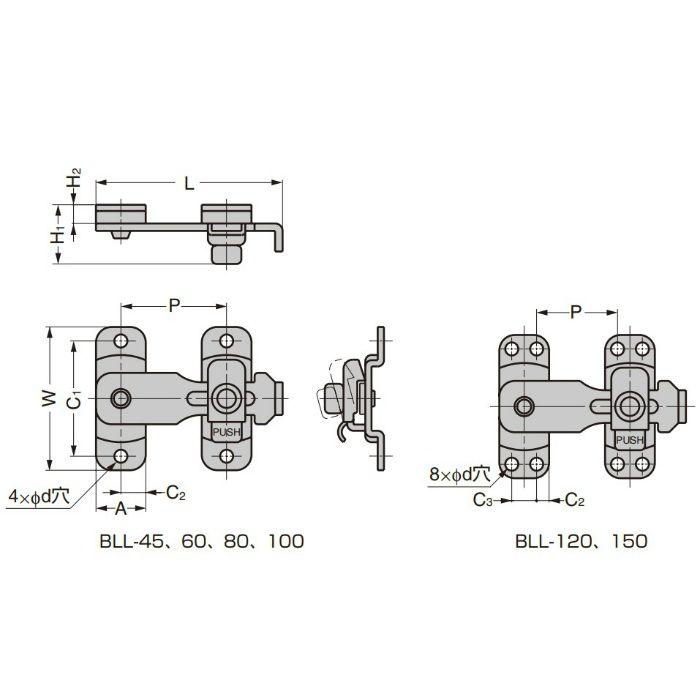ランプ印 ステンレス鋼製 打掛 BLL型 BLL-150