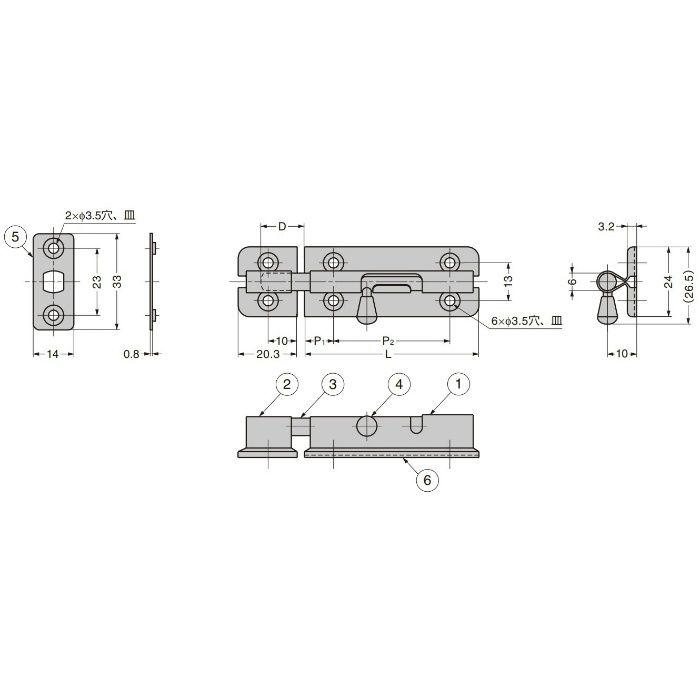 ランプ印 ステンレス鋼製ラッチ BL-S型 ポジション固定機能付 BL-60S