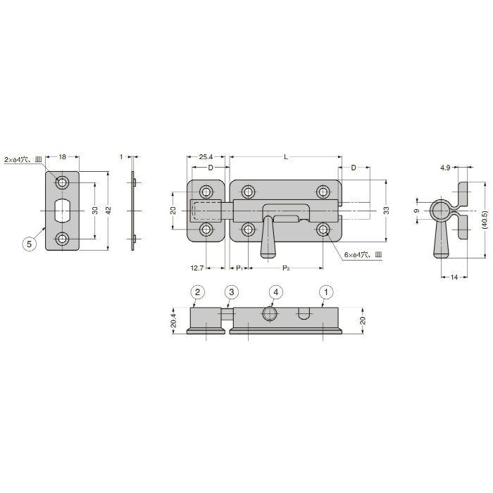 ランプ印 ステンレス鋼製ラッチ BLS型 ポジション固定機能付 BLS-60