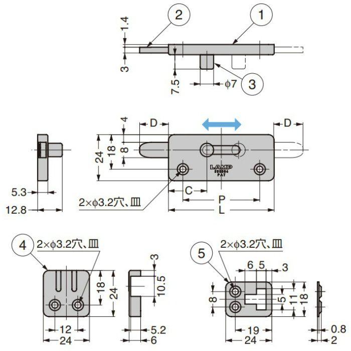 ランプ印 ステンレス鋼製フラットラッチ FL2型 FL2-35