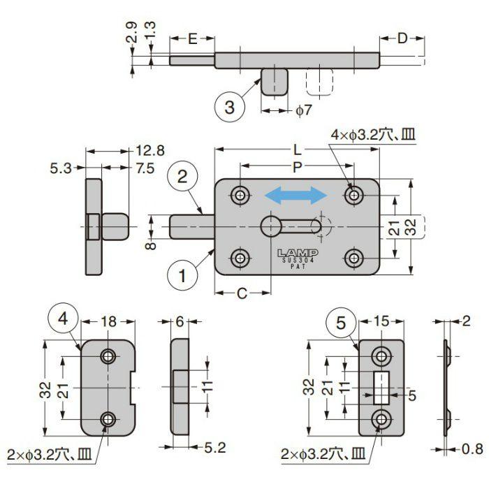 ランプ印 ステンレス鋼製フラットラッチ FL4型 FL4-35