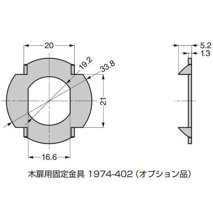 BMB 掛け金錠 1974型 木扉用固定金具(オプション品) 1974-402
