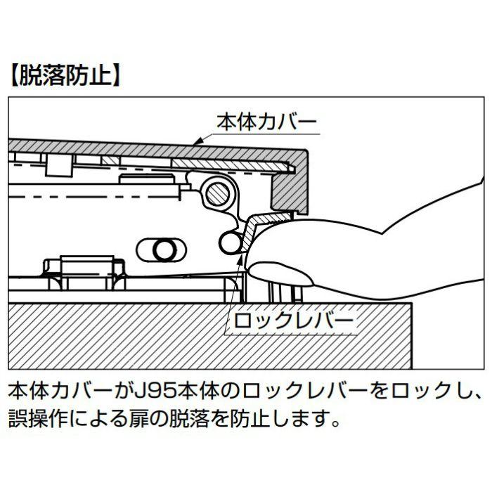 ランプ印 本体カバー J95SC-16型 重量用ワンタッチスライド丁番 J95 16mmかぶせ用 J95SC-16GR