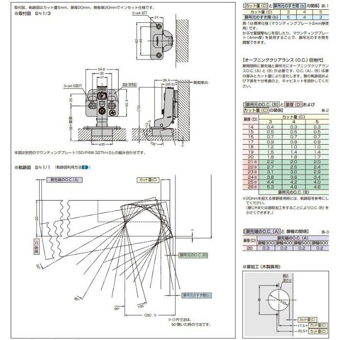 ランプ印 ダンパー内蔵スライド丁番 151 105°開き インセット 151-C26/0T