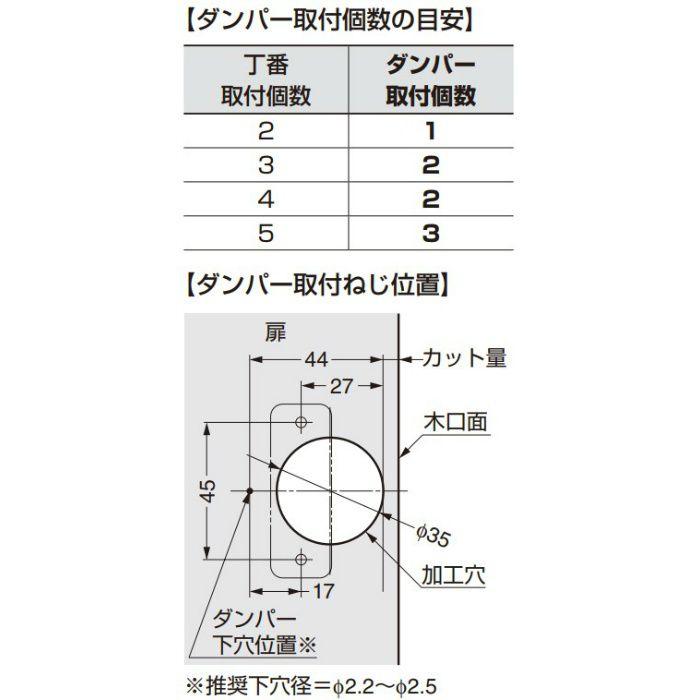 ランプ印 19mmかぶせ用ダンパー ワンタッチスライド丁番230シリーズ用 230-SCA/19 グレー 230-SCA/19