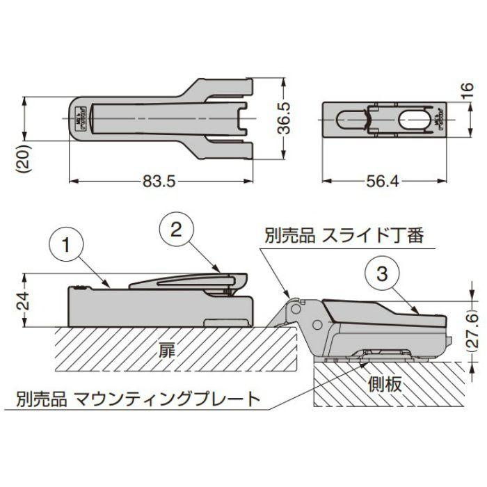 ランプ印 9mmかぶせ用ダンパー 230-SCA/9 230シリーズ用 グレー 230-SCA/9