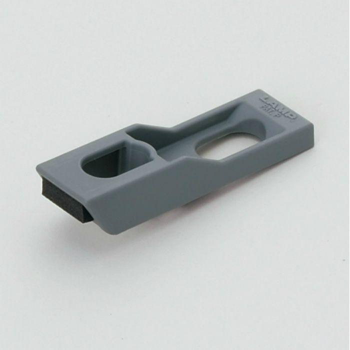 ランプ印 9mmかぶせ用ダンパースペーサー 230-SCA9S 230シリーズ用 グレー 230-SCA9S
