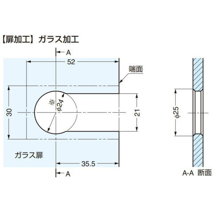 ランプ印 G100用 正面プレート G100-006型 G100-006BTS