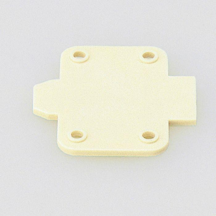 ランプ印 ディスタンスプレート 100-DP2-06 2mm厚 アイボリー 100-DP2-06