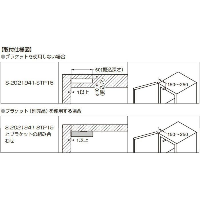 家具用エアーダンパー S-2021941-STP15 本体 グレー S-2021941-STP15
