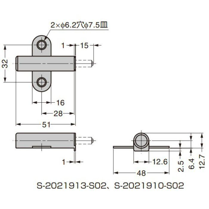 家具用エアーダンパー S-2021941-STP15 ブラケット ホワイト S-2021910-S02