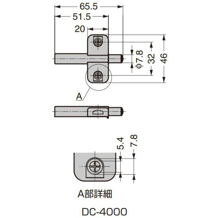家具用ダンパー DC-4000 ホワイト DC-4000