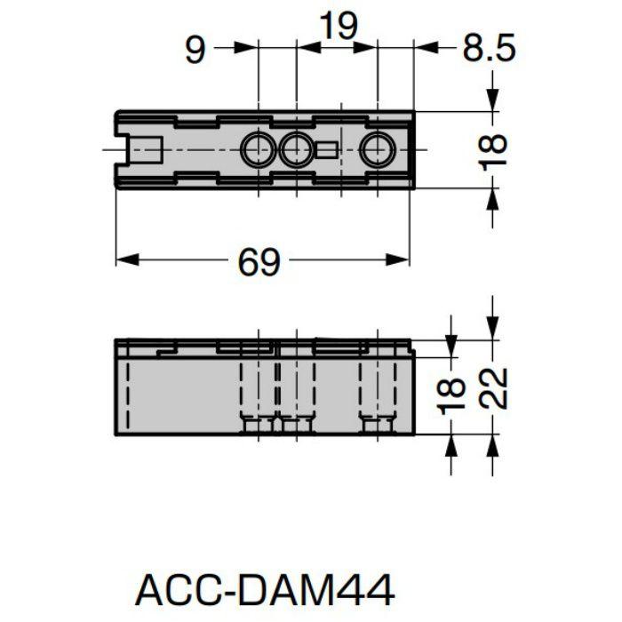 DSN9000、DSB9000専用取付補助プレート ACC-DAM型 シルバー ACC-DAM44