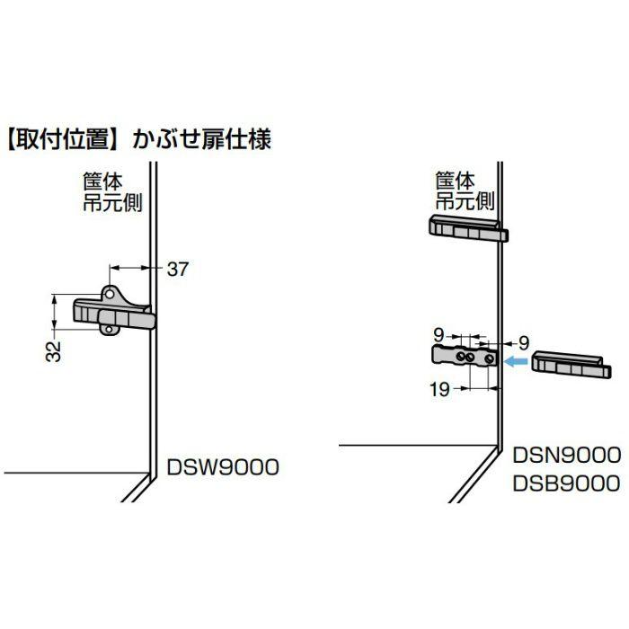 家具用ダンパー 吊元タイプ DS型 DSW9000