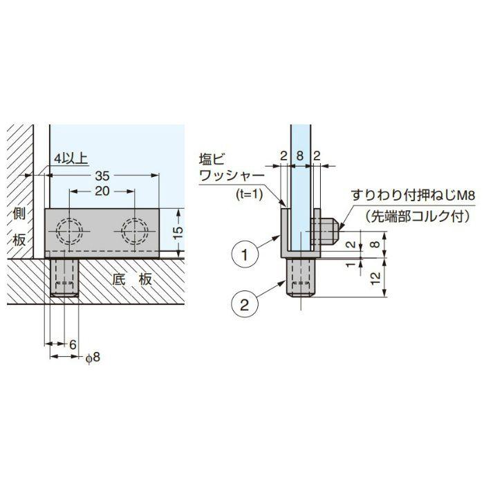 軸吊ガラス丁番 5630-30-8 インセット扉用 2ヶ 5630-30-8