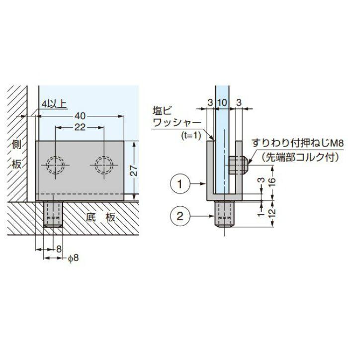 軸吊ガラス丁番 5630-30-1 インセット扉用 2ヶ 5630-30-1