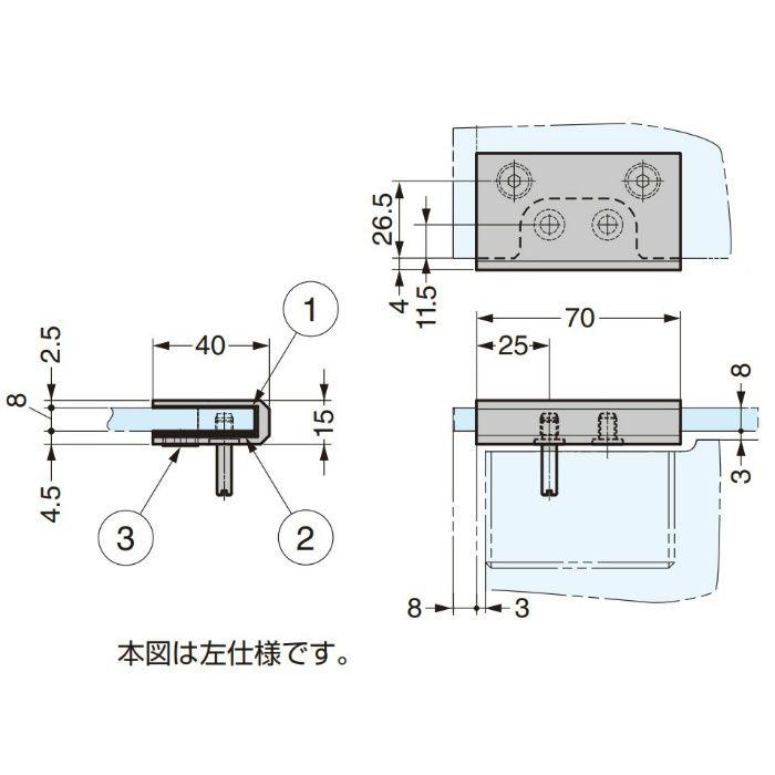 ランプ印 天板ガラス受 XL-GC05-CR XL-GC05-L-CR