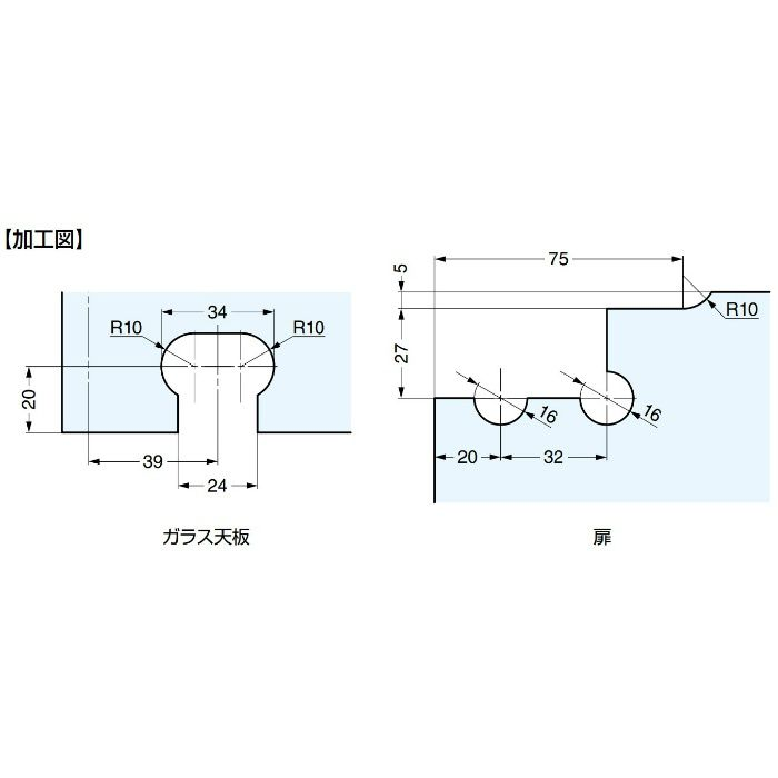 ランプ印 天板ガラス受 GS-GB20型 GS-GB20-L-CR