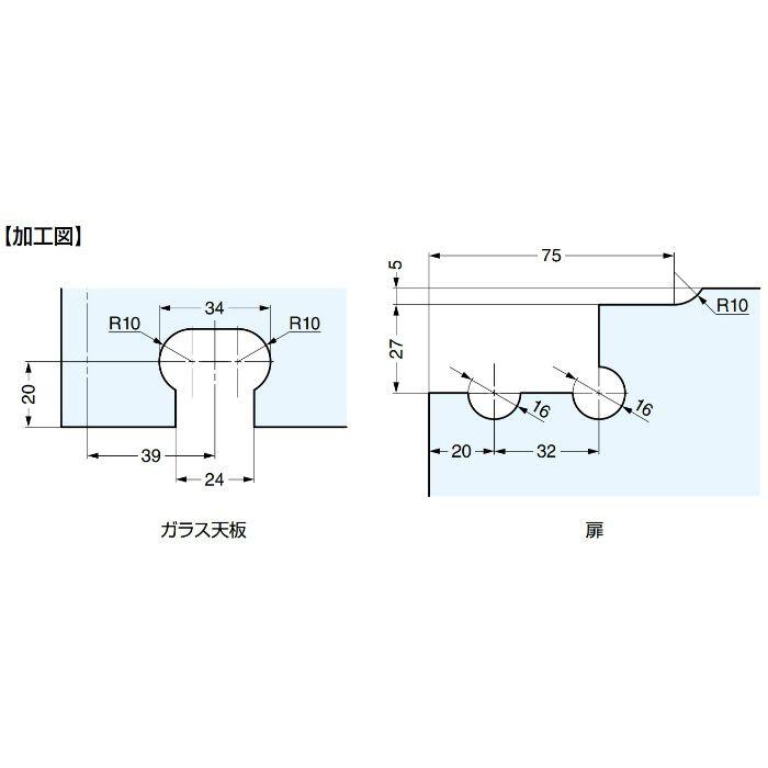 ランプ印 天板ガラス受 GS-GB20型 GS-GB20-L-BL