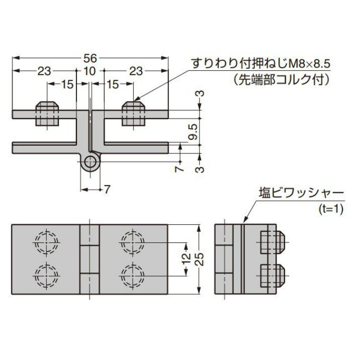ガラス丁番 5500-30-0 ガラス側板用(180°タイプ) 4ヶ(扉2枚分) 5500-30-0