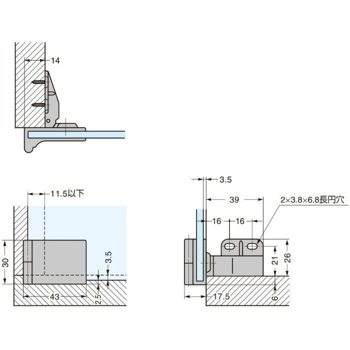 キャッチ付ガラス丁番 4500-ZN4 かぶせ扉用 2ヶ 4500-ZN4