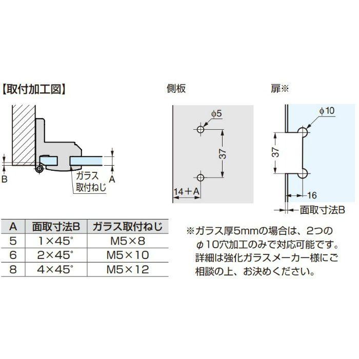 キャッチ付ガラス丁番 336HG51N インセット扉用 336HG51N
