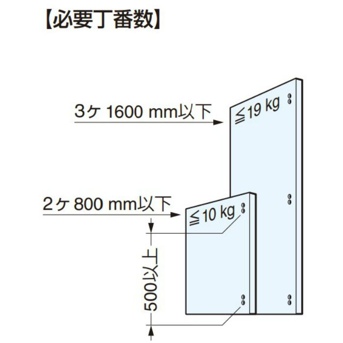 キャッチ付ガラス丁番 336GG51N ガラス側板(90°タイプ)インセット扉用 336GG51N