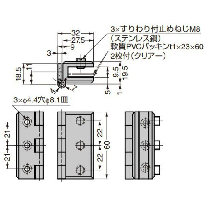 ランプ印 ステンレス鋼製ガラス丁番 XL-GH01-600 インセット扉用 XL-GH01-600