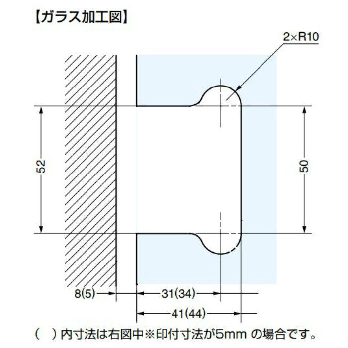 ガラスドア用自由丁番 M8500型 壁取付タイプ M8500RSG-14