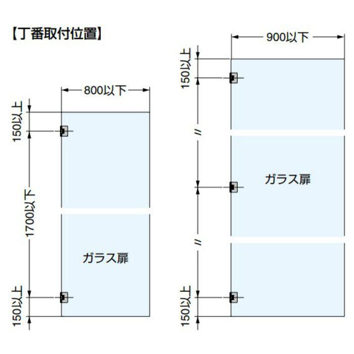 ガラスドア用自由丁番 M8501型 壁取付タイプ M8501RSG-13