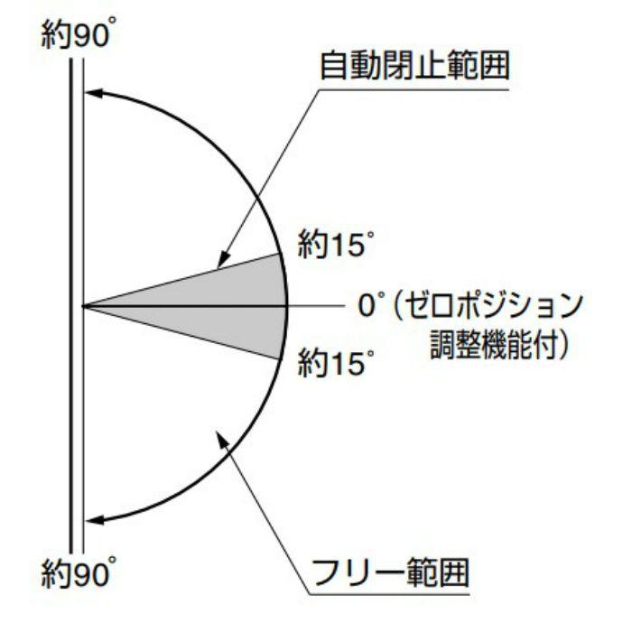 ガラスドア用自由丁番 M8501型 壁取付タイプ M8501R-40