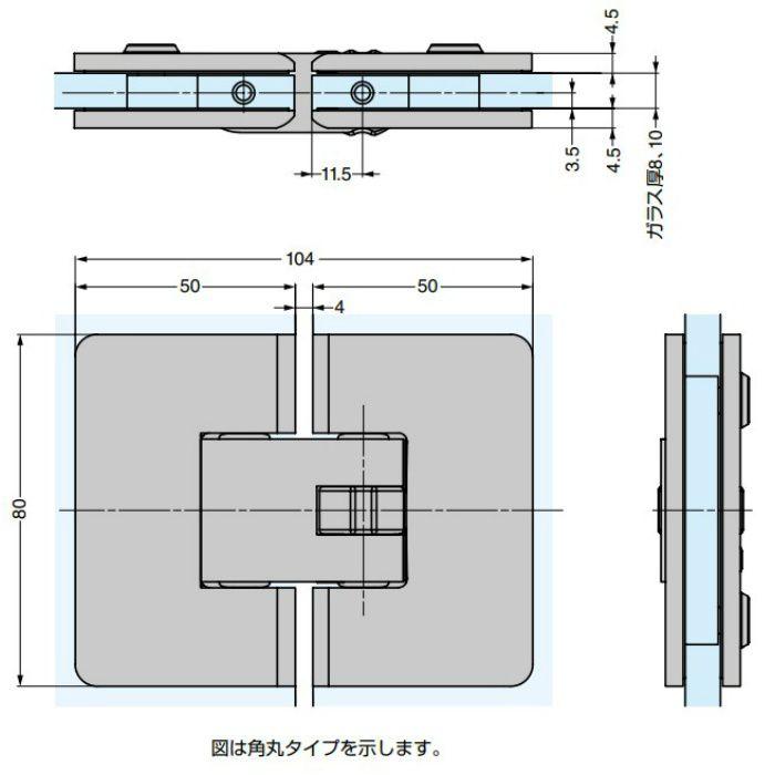 ガラスドア用自由丁番 M8505型 ガラス取付タイプ M8505R-13