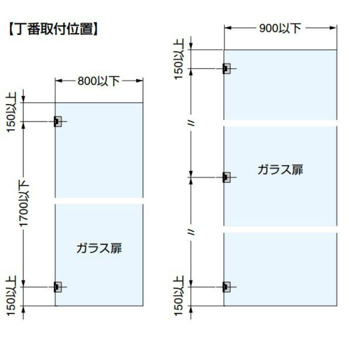 ガラスドア用自由丁番 M8505型 ガラス取付タイプ M8505RSG-13