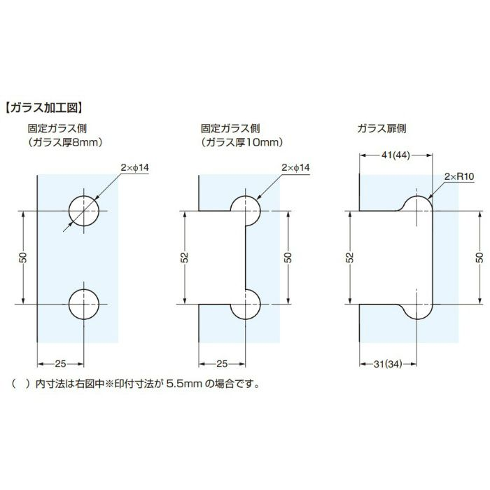 ガラスドア用自由丁番 M8506型 ガラス取付タイプ M8506R-13