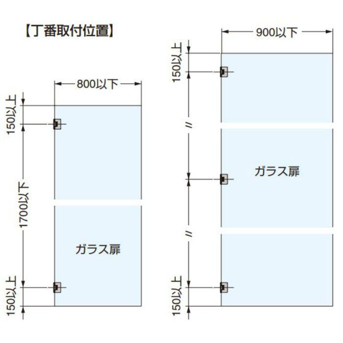 ガラスドア用自由丁番 M8506型 ガラス取付タイプ M8506R-40