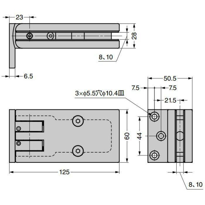 ソフトクロージング機構付ガラスドア用自由丁番 M825E10-14 壁取付タイプ M825E10-14