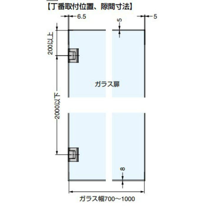 ソフトクロージング機構付ガラスドア用自由丁番 M8010型 壁取付タイプ M8010-13