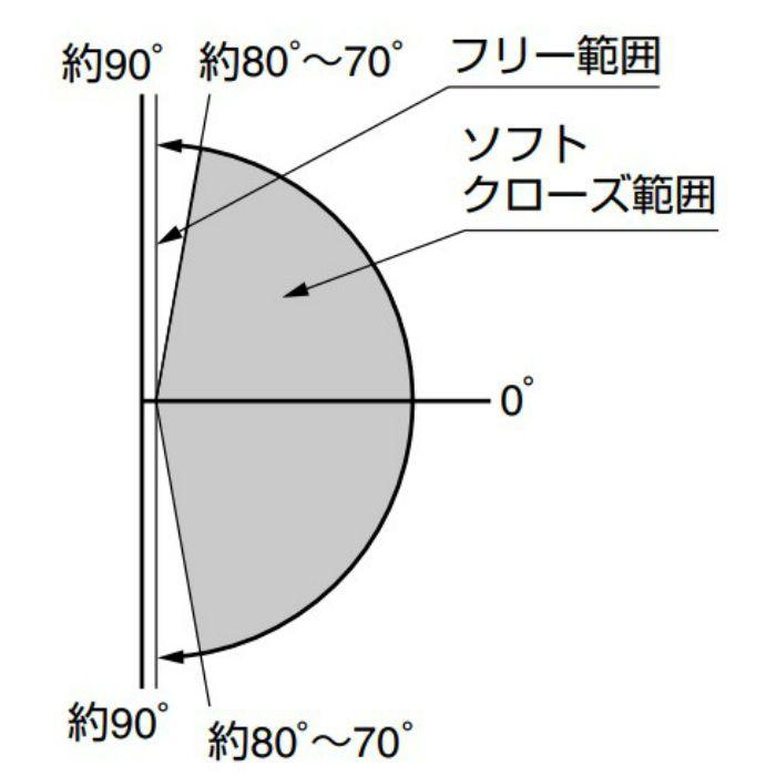 ソフトクロージング機構付ガラスドア用自由丁番 M8015型 ガラス取付タイプ 2ヶ M8015-14