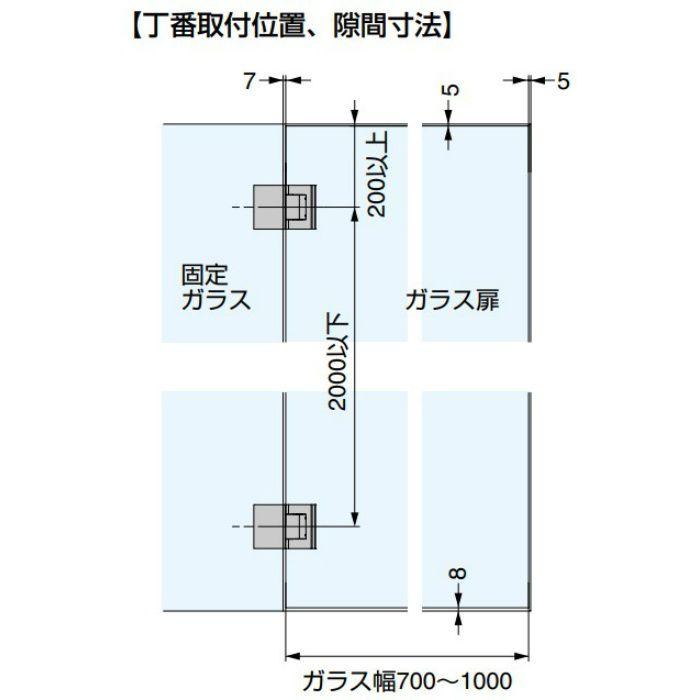 ソフトクロージング機構付ガラスドア用自由丁番 M8015型 ガラス取付タイプ 2ヶ M8015-05