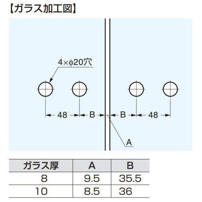 ソフトクロージング機構付ガラスドア用丁番 M815E50型 ガラス取付タイプ M815E50-13