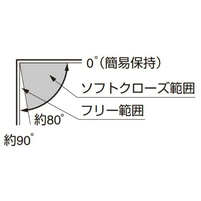 ソフトクロージング機構付ガラスドア用丁番 M815E50型 ガラス取付タイプ M815E50-14