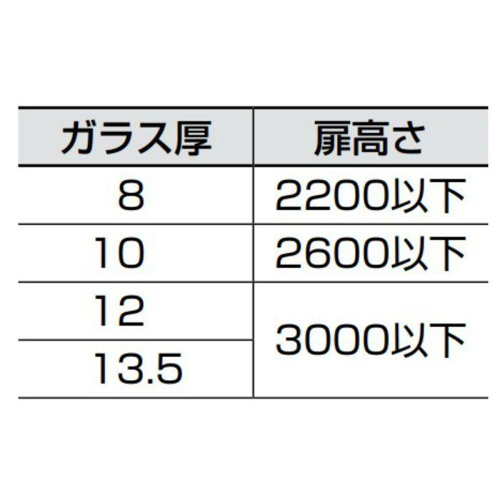 ソフトクロージング機構付ガラスドア用丁番 M835E10型 壁・アルミフレーム取付 ソフトクロージング機構なし M835E10SOLR-14