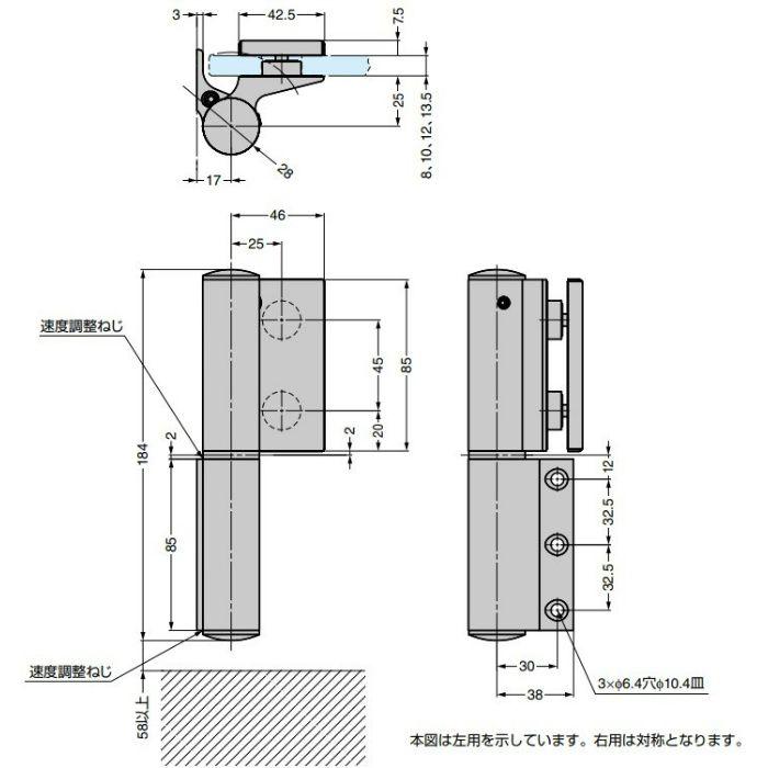 ソフトクロージング機構付ガラスドア用丁番 M835E10型 壁・アルミフレーム取付 ソフトクロージング機構なし M835E10SOLL-13