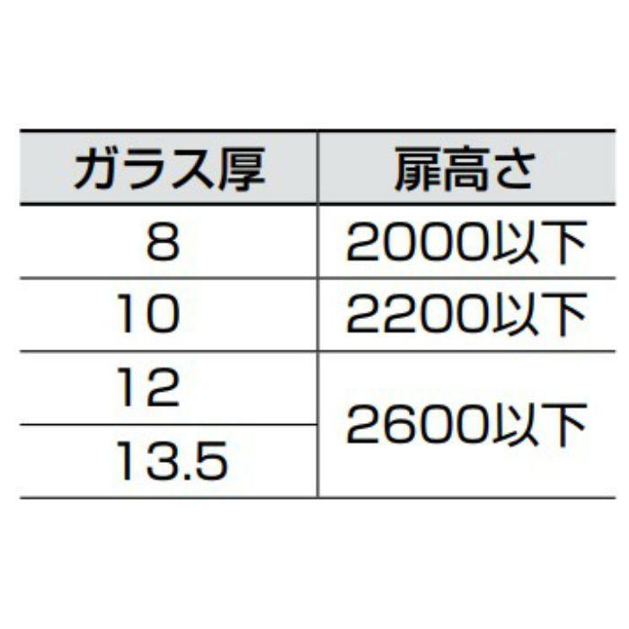 ソフトクロージング機構付ガラスドア用丁番 M835E50型 ガラス取付 ソフトクロージング機構付 M835E50R-14