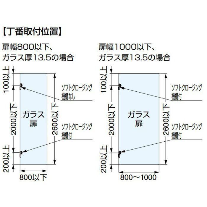 ソフトクロージング機構付ガラスドア用丁番 M835E50型 ガラス取付 ソフトクロージング機構付 M835E50L-14