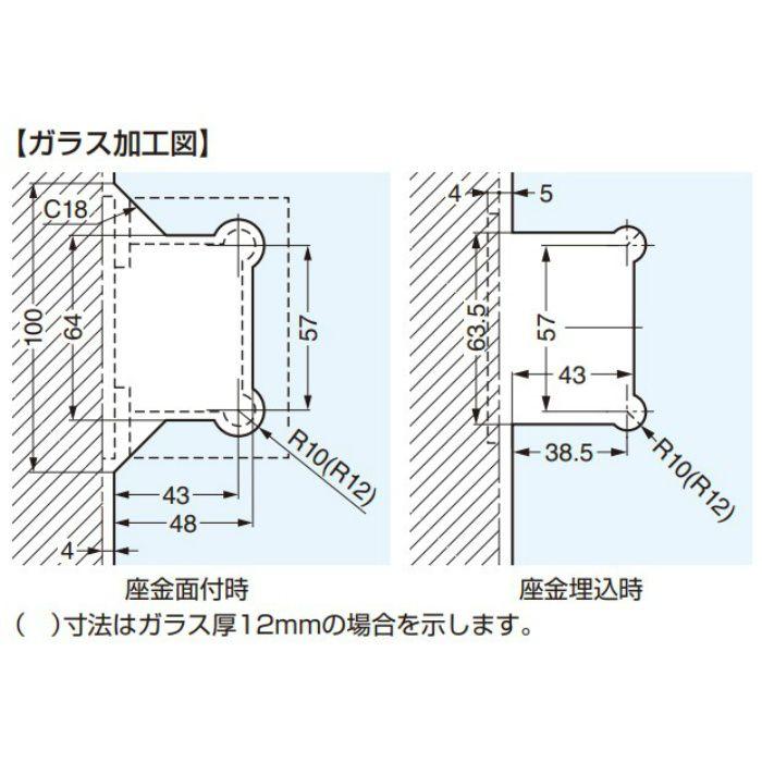 ガラスドア用自由丁番 787B型 壁取付タイプ 787B-10