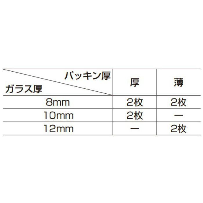 BESTKO ステンレス鋼製ガラスドア用自由丁番 BK012B-90型 壁取付タイプ BK012B-90SS