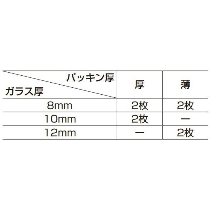 BESTKO ステンレス鋼製ガラスドア用自由丁番 BK021-180型 ガラス取付タイプ BK021-180SS