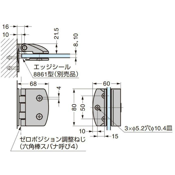 ガラスドア用丁番 06510-31 壁取付タイプ 06510-31