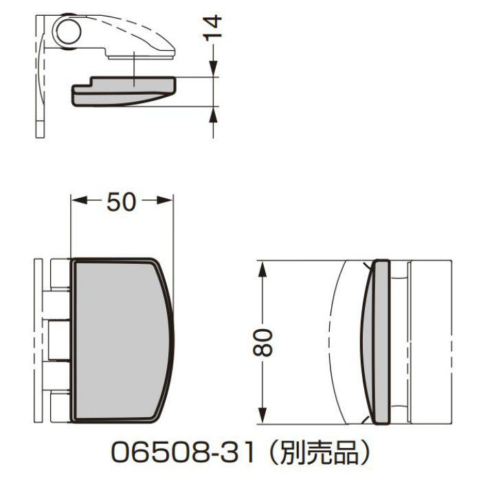 ガラスドア用丁番 06510-31 壁取付タイプ カバー 06508-31